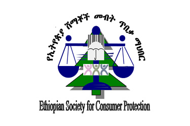 Ethiopian Society for Consumer Protection